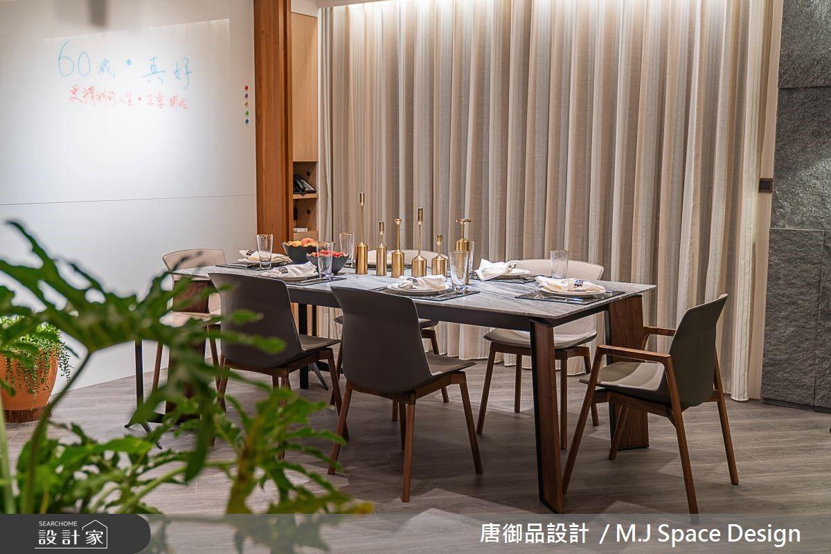 70坪新成屋(5年以下)_奢華風餐廳案例圖片_唐御品空間規劃設計公司_唐御品_04之5