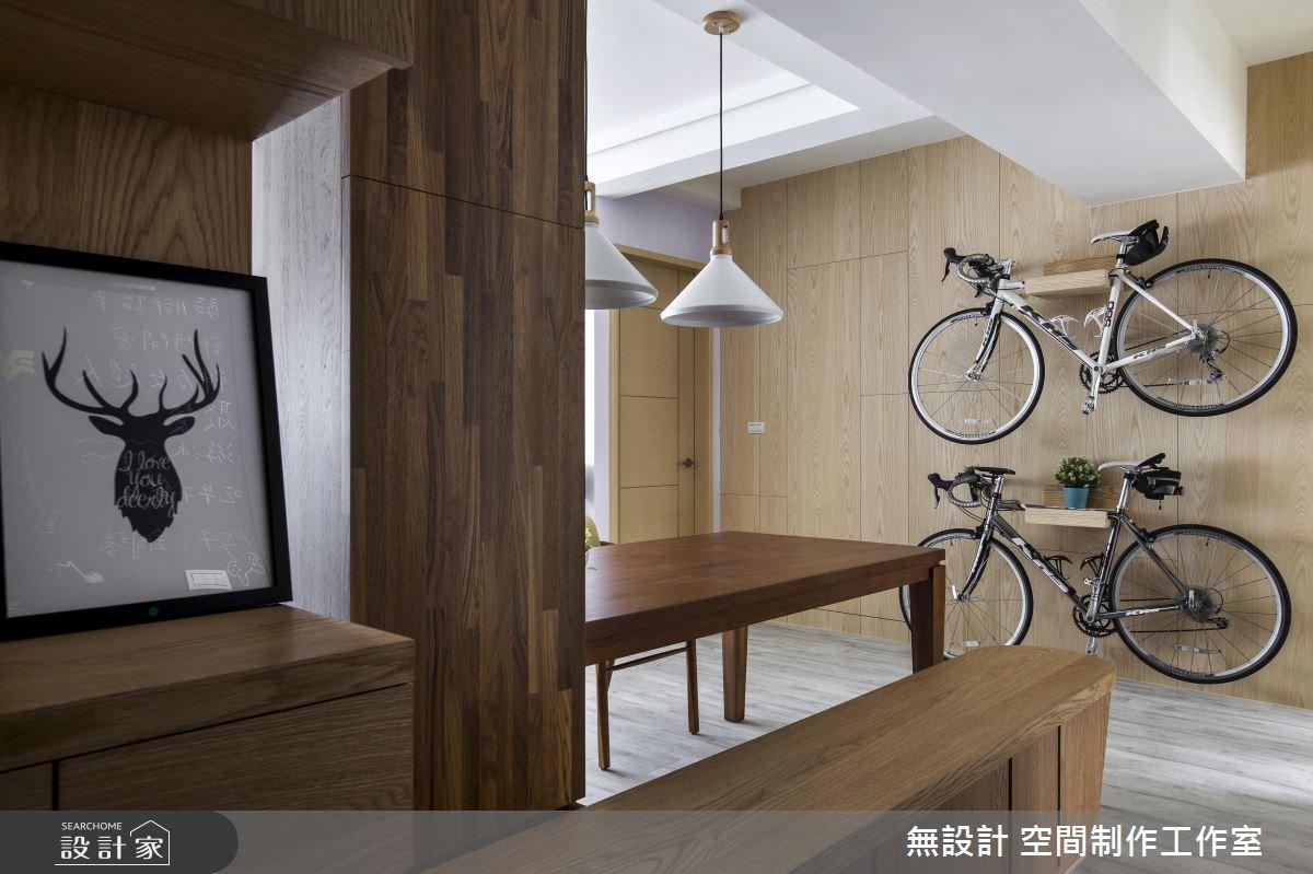 34坪中古屋(5~15年)_混搭風餐廳案例圖片_無設計 空間制作工作室_無設計_01之3
