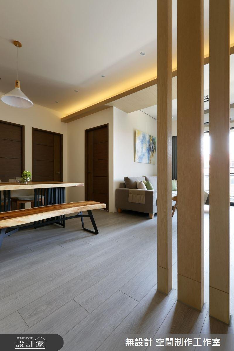 20坪新成屋(5年以下)_北歐風客廳餐廳案例圖片_無設計 空間制作工作室_無設計_02之2