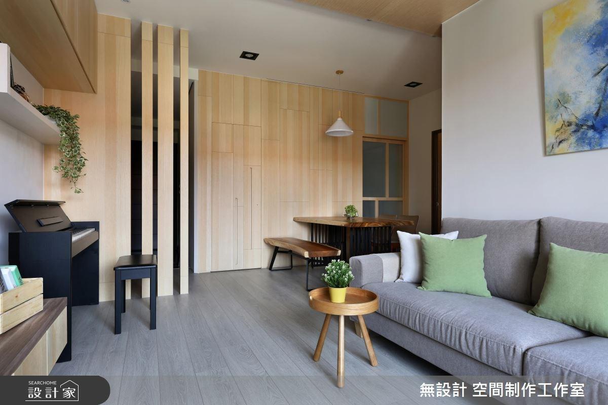 20坪新成屋(5年以下)_北歐風客廳餐廳案例圖片_無設計 空間制作工作室_無設計_02之4