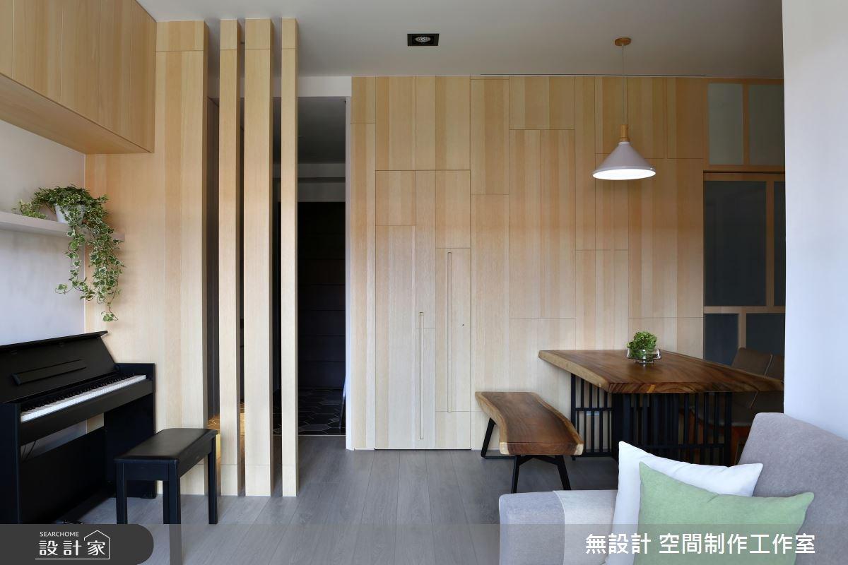 20坪新成屋(5年以下)_北歐風餐廳案例圖片_無設計 空間制作工作室_無設計_02之5