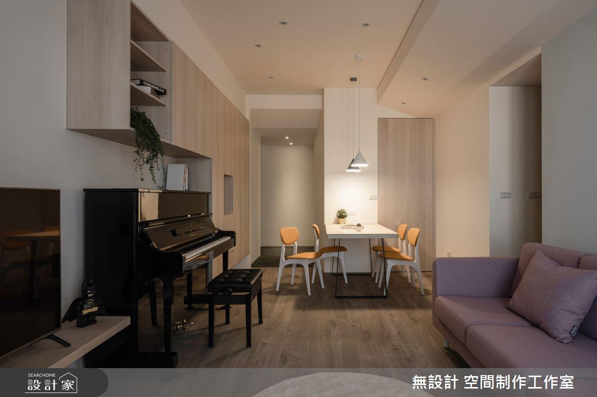 18坪預售屋_混搭風客廳餐廳案例圖片_無設計 空間制作工作室_無設計_16之4