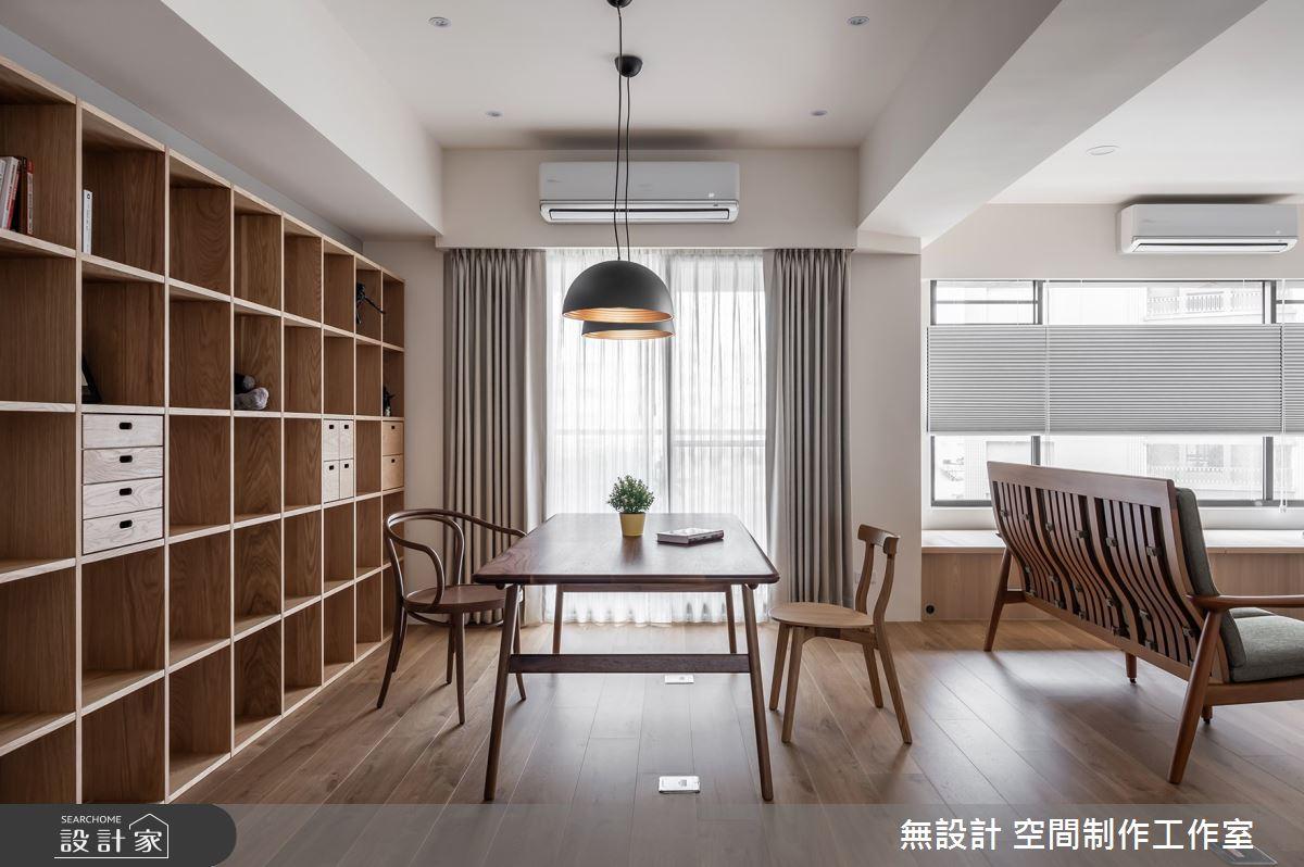 35坪中古屋(5~15年)_混搭風餐廳案例圖片_無設計 空間制作工作室_無設計_17之3
