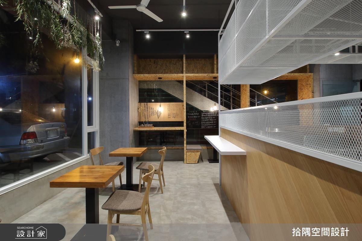 16坪新成屋(5年以下)_簡約風商業空間案例圖片_拾隅空間設計_拾隅_07之3