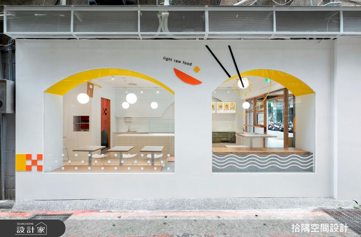 16坪新成屋(5年以下)_混搭風商業空間案例圖片_拾隅空間設計_拾隅_25之4