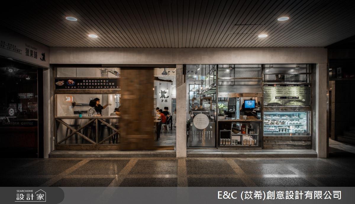 34坪老屋(16~30年)_工業風商業空間案例圖片_苡希創意設計有限公司_苡希_01之20