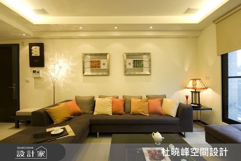 45坪新成屋(5年以下)_現代風客廳案例圖片_杜曉峰澔漢空間設計_杜曉峰_04之2