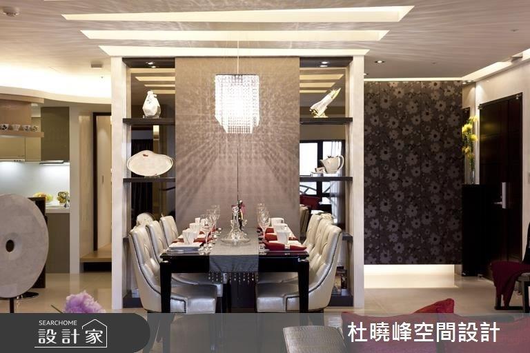 60坪新成屋(5年以下)_現代風玄關餐廳案例圖片_杜曉峰澔漢空間設計_杜曉峰_12之2