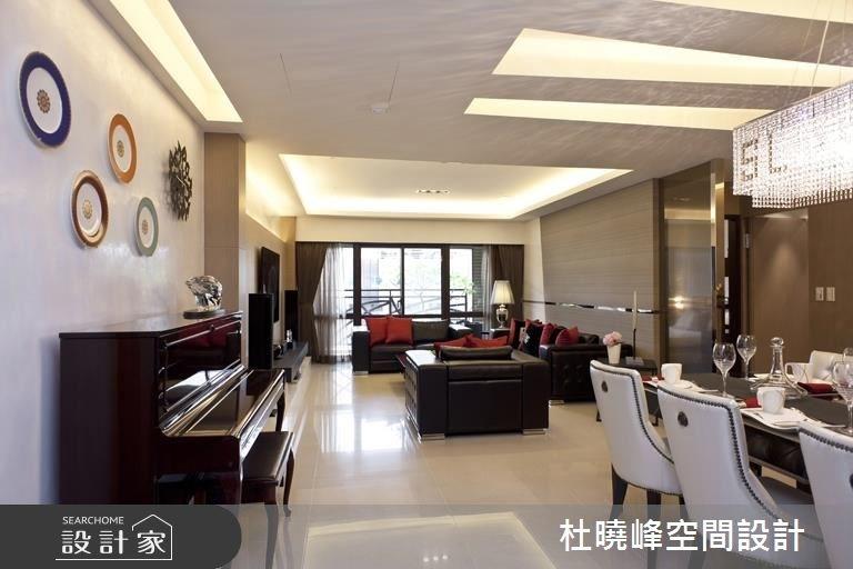 60坪新成屋(5年以下)_現代風客廳餐廳案例圖片_杜曉峰澔漢空間設計_杜曉峰_12之3
