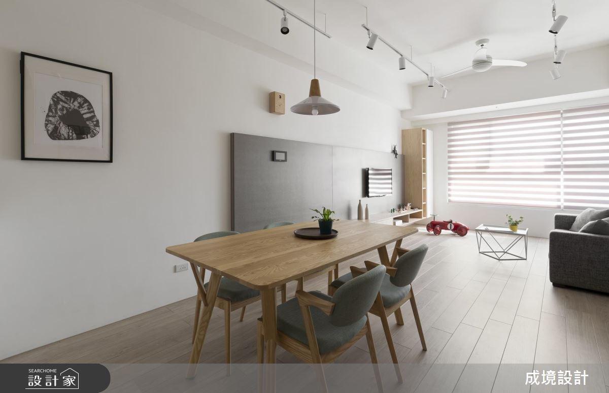 26坪新成屋(5年以下)_北歐風客廳餐廳案例圖片_成境設計_成境_10之4