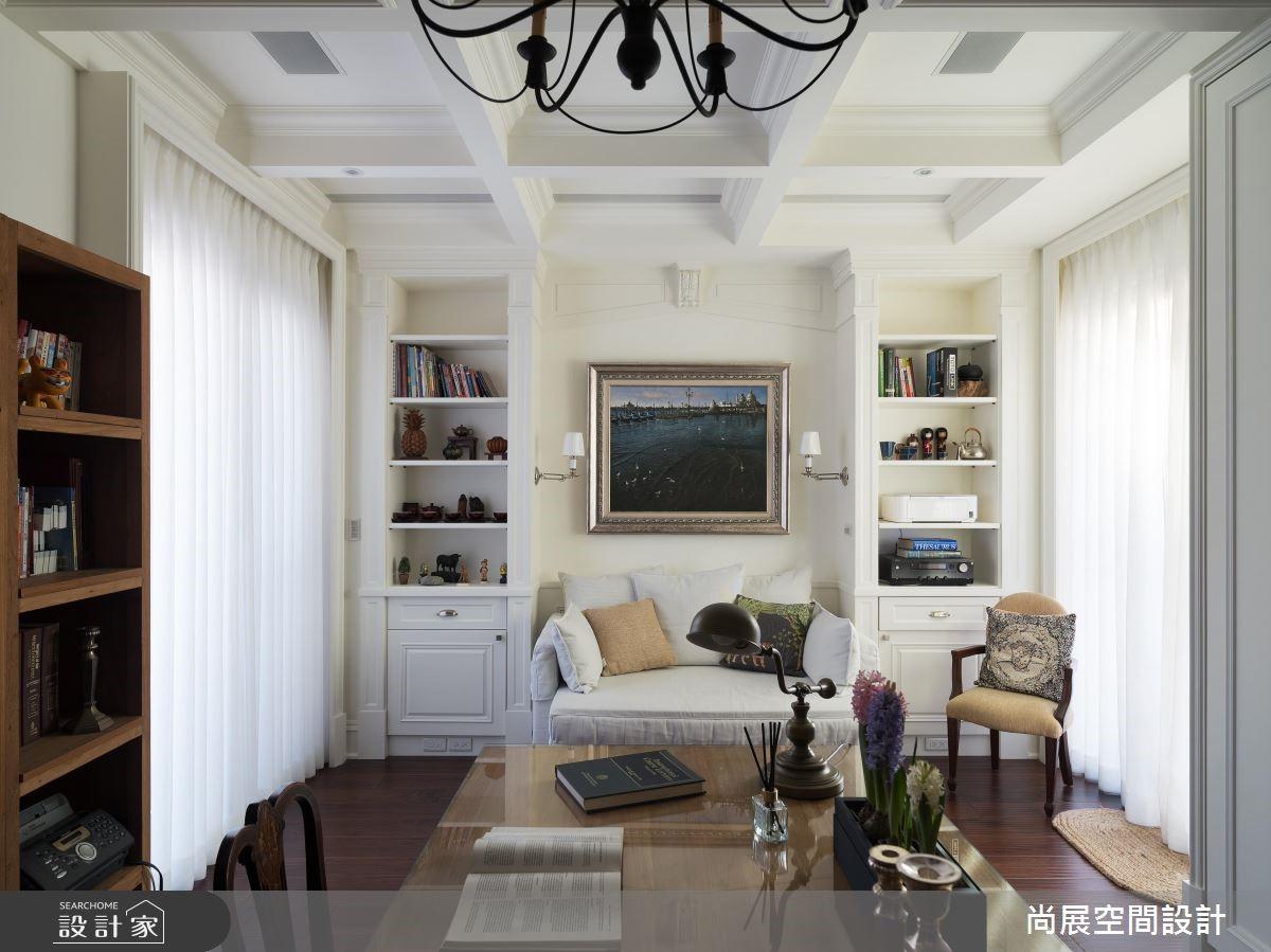 180坪預售屋_美式風書房案例圖片_尚展空間設計_尚展_86之1