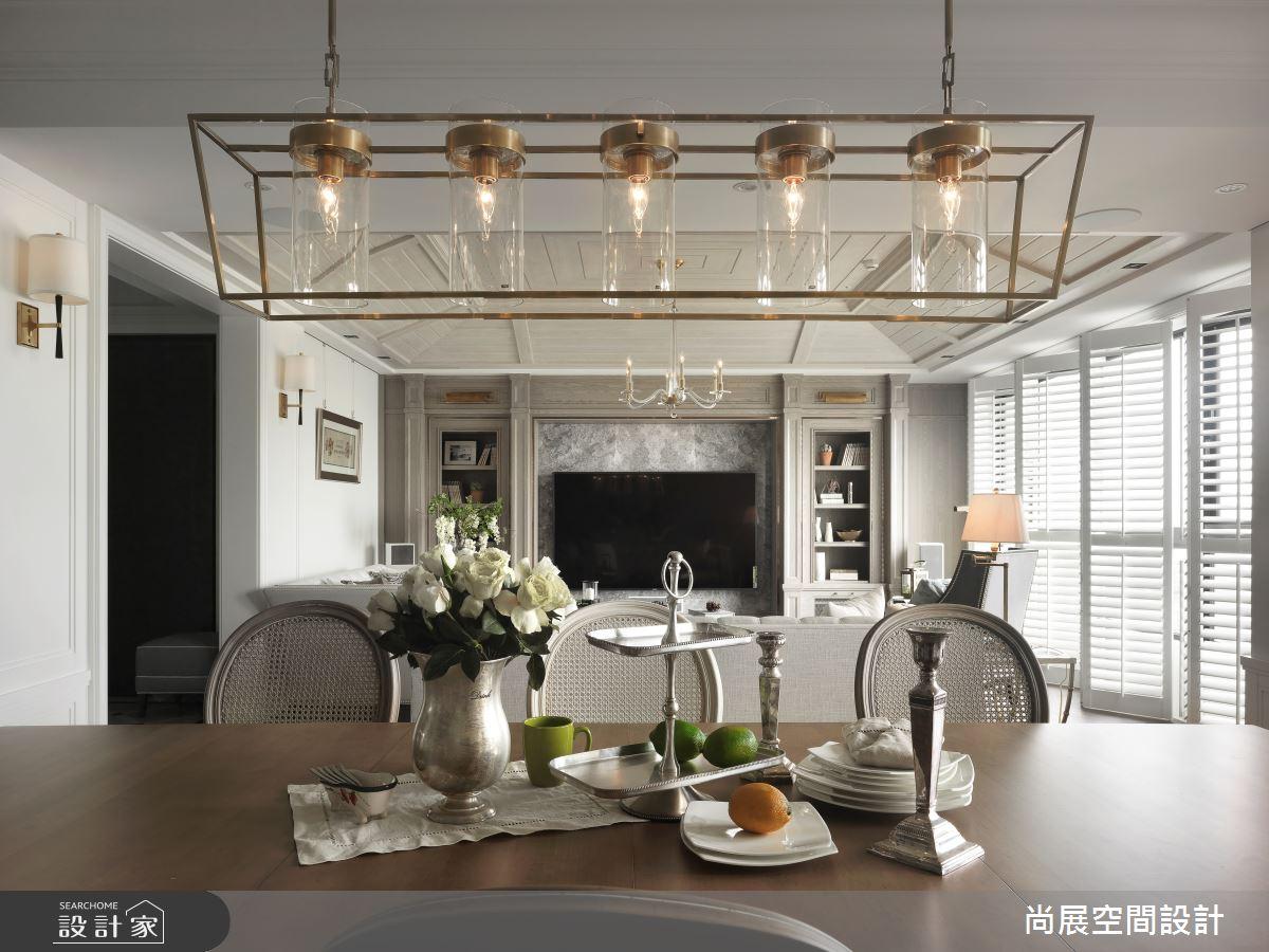 165坪新成屋(5年以下)_美式風客廳餐廳案例圖片_尚展空間設計_尚展_92之4