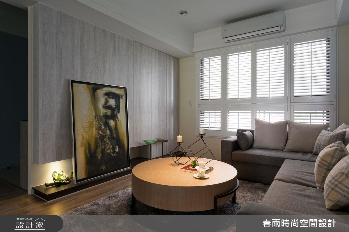 25坪新成屋(5年以下)_現代風客廳案例圖片_春雨設計_春雨_22之4