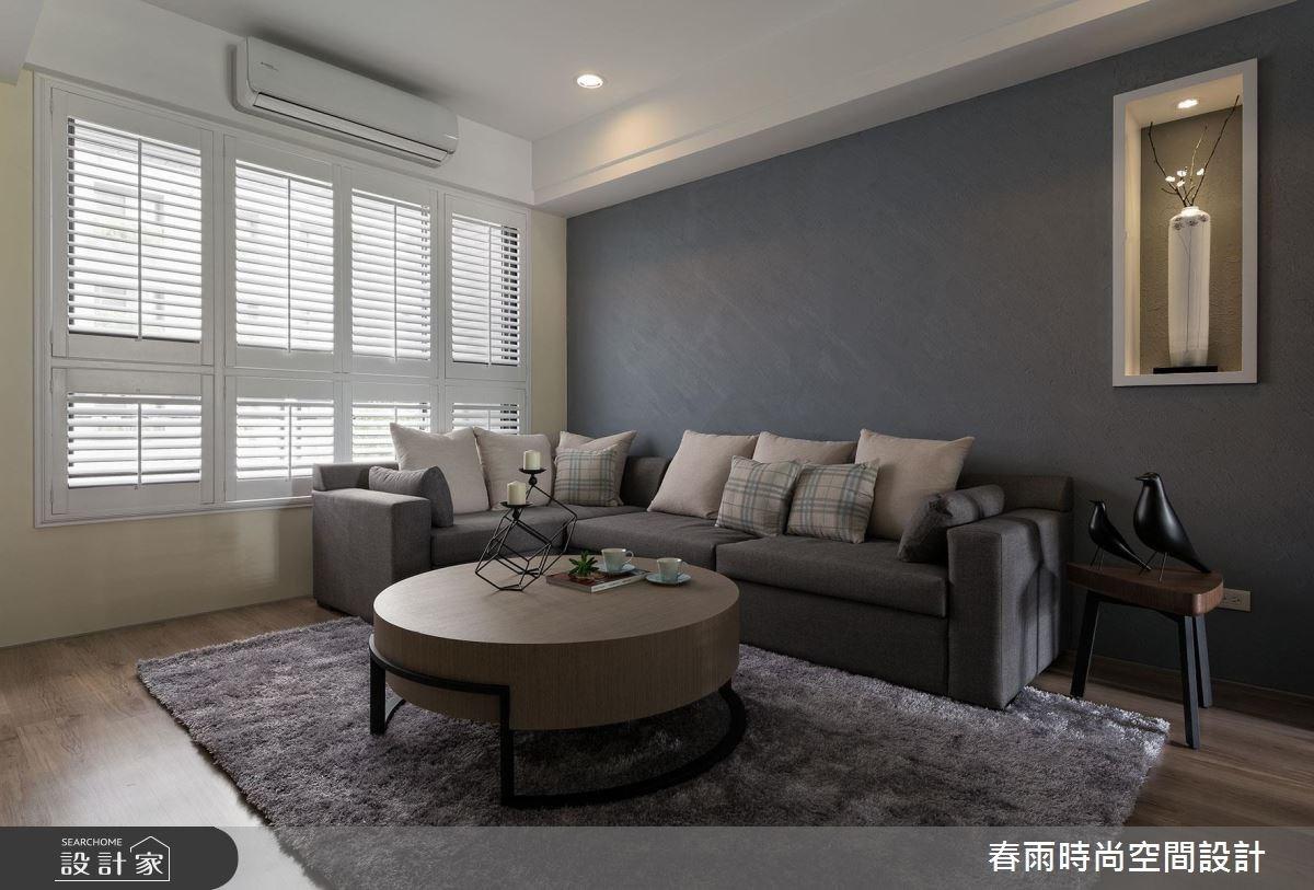 25坪新成屋(5年以下)_現代風客廳案例圖片_春雨設計_春雨_22之8