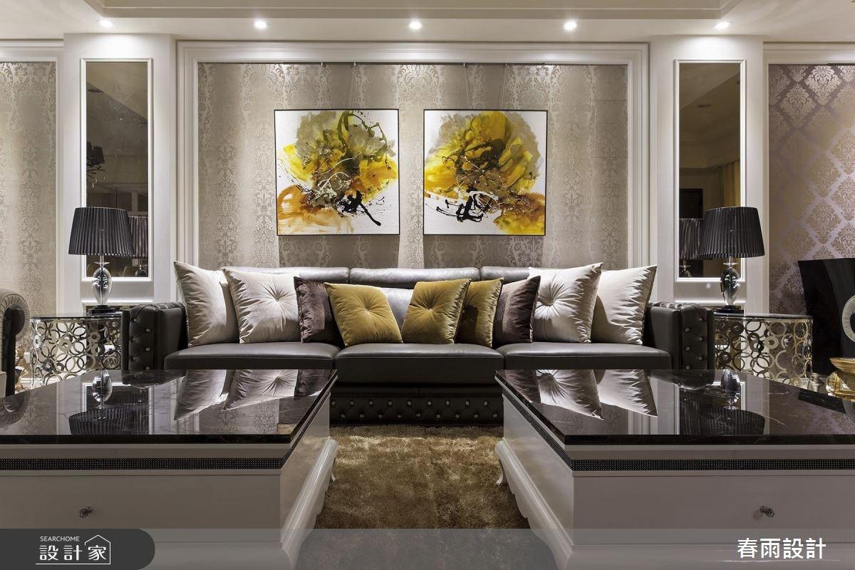 65坪新成屋(5年以下)_新古典客廳案例圖片_春雨設計_春雨_34之5