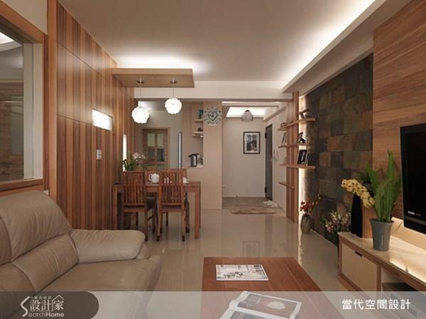 20坪老屋(16~30年)_休閒風客廳案例圖片_當代空間有限公司_當代_10之1