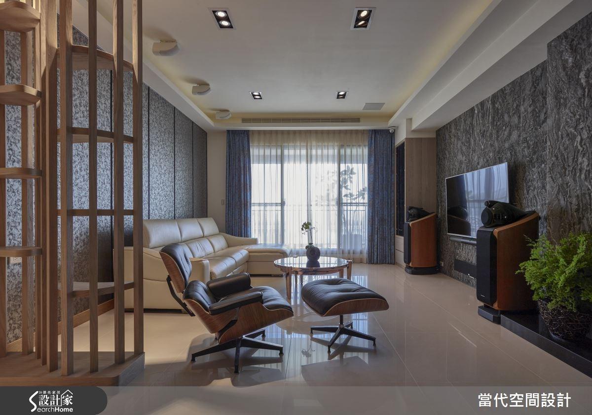 48坪新成屋(5年以下)_現代風客廳案例圖片_當代空間有限公司_當代_22之1
