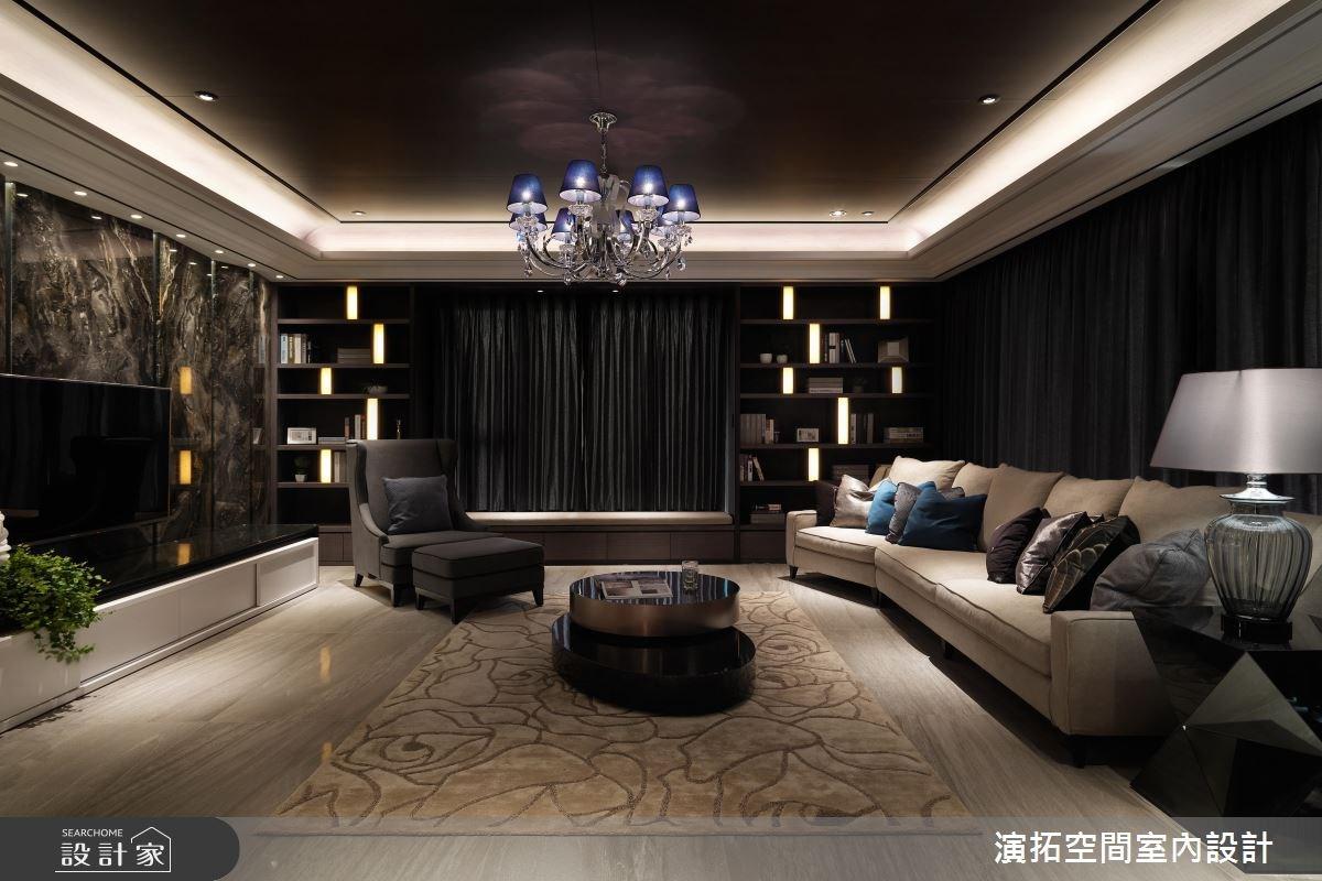 50坪新成屋(5年以下)_奢華風客廳案例圖片_演拓空間室內設計_演拓_75之2