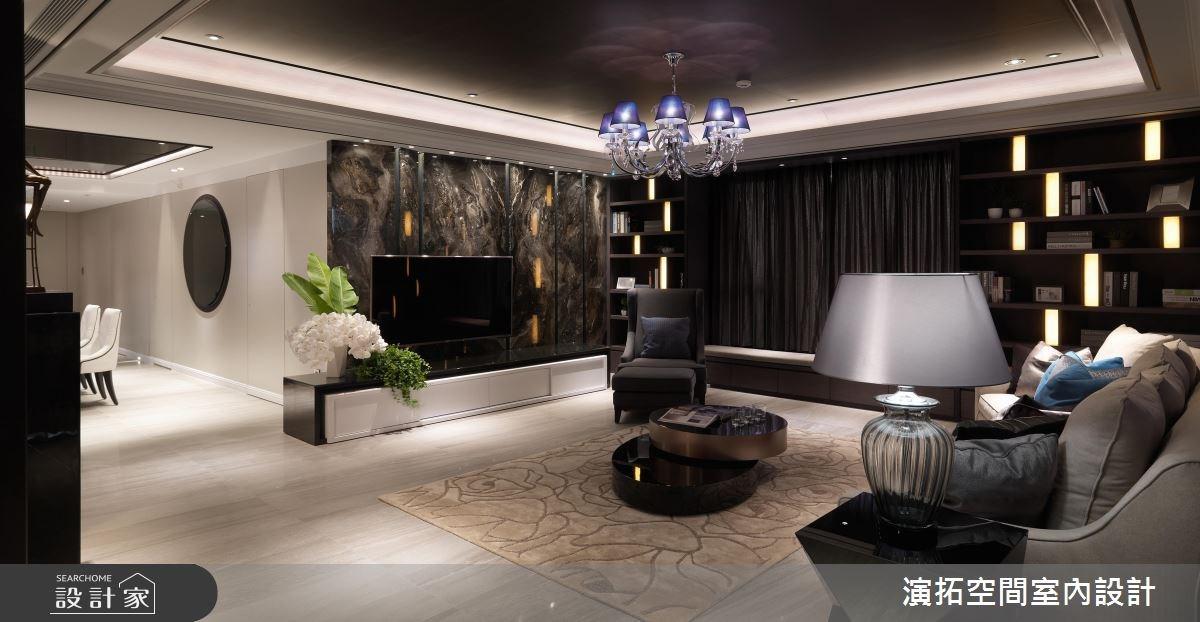 50坪新成屋(5年以下)_奢華風客廳案例圖片_演拓空間室內設計_演拓_75之3