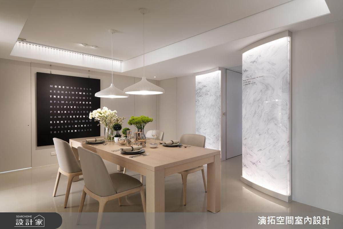 41坪新成屋(5年以下)_現代風餐廳案例圖片_演拓空間室內設計_演拓_81之2