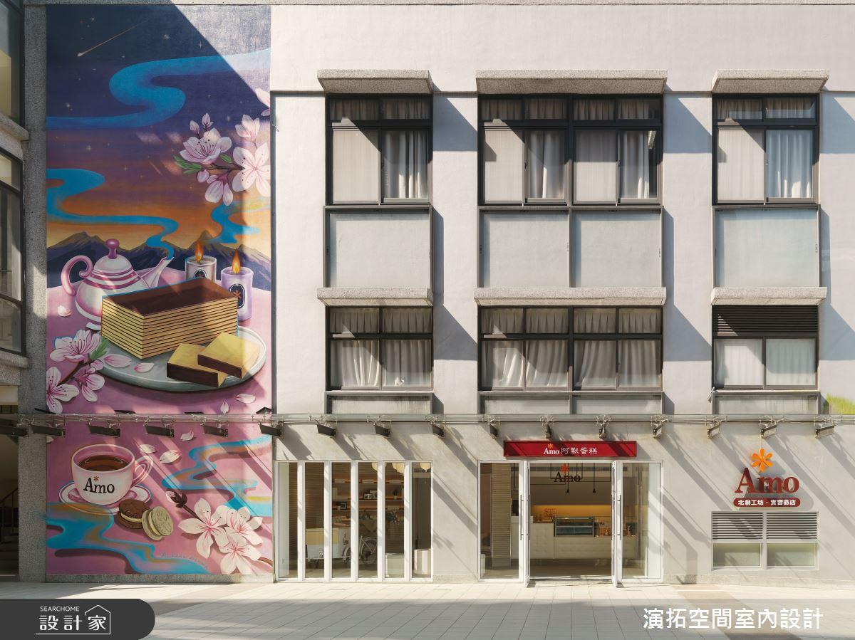 14坪老屋(16~30年)_現代風商業空間案例圖片_演拓空間室內設計_演拓_89之1