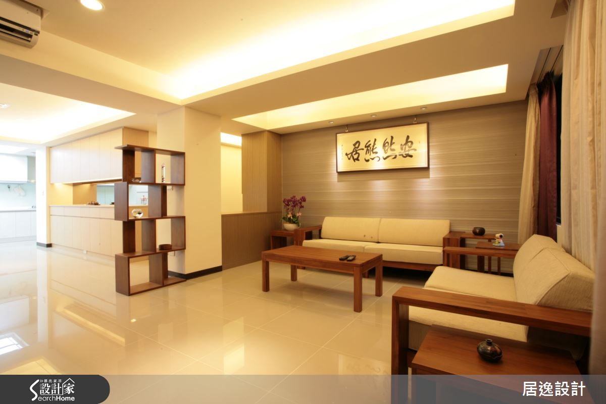 善用木材質 打造開放式成熟宅邸