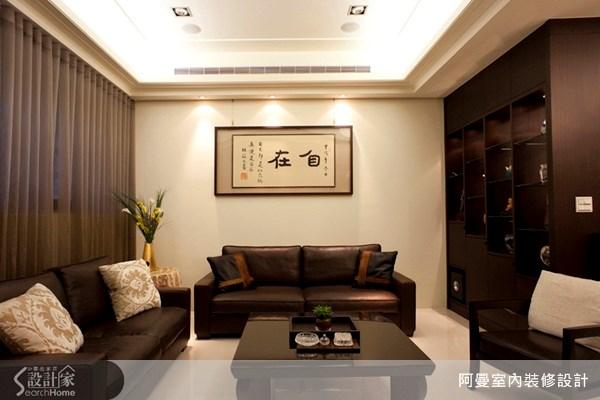 60坪新成屋(5年以下)_混搭風客廳案例圖片_阿曼空間設計_阿曼_11之2