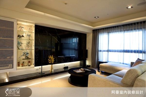 30坪新成屋(5年以下)_現代風客廳案例圖片_阿曼空間設計_阿曼_13之2