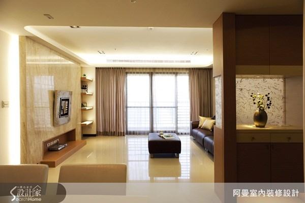 43坪新成屋(5年以下)_現代風客廳案例圖片_阿曼空間設計_阿曼_16之1