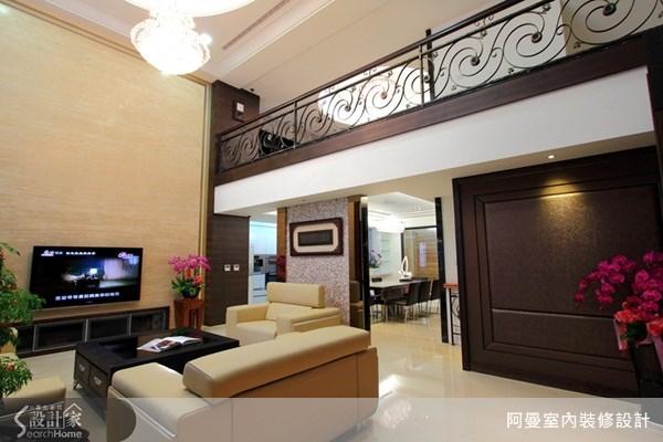 150坪預售屋_奢華風客廳案例圖片_阿曼空間設計_阿曼_18之4