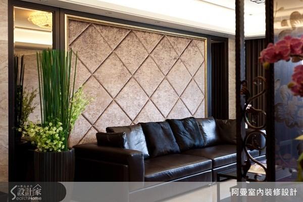 58坪新成屋(5年以下)_現代風客廳案例圖片_阿曼空間設計_阿曼_22之5