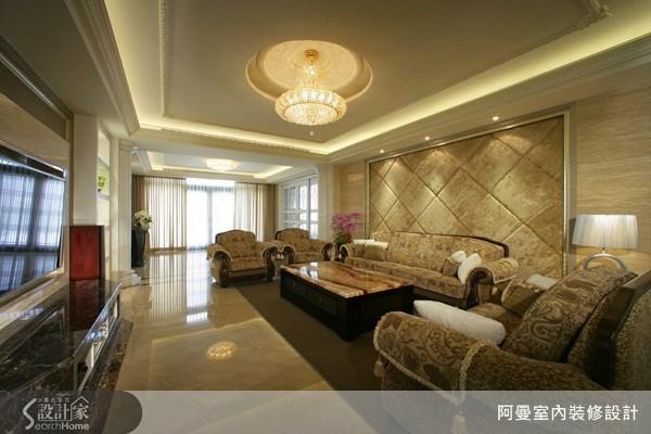 220坪預售屋_新古典客廳案例圖片_阿曼空間設計_阿曼_24之2