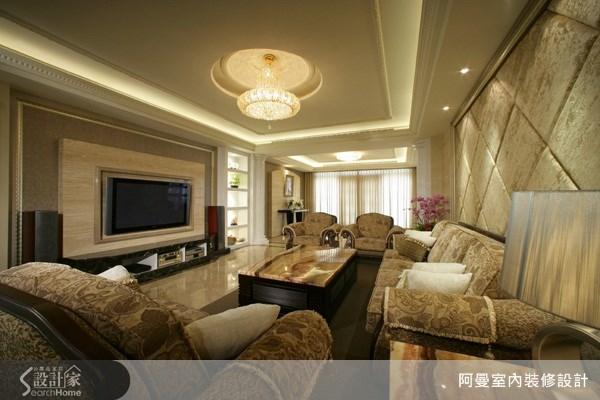 220坪預售屋_新古典客廳案例圖片_阿曼空間設計_阿曼_24之1