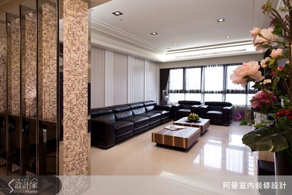 55坪新成屋(5年以下)_現代風客廳案例圖片_阿曼空間設計_阿曼_26之3