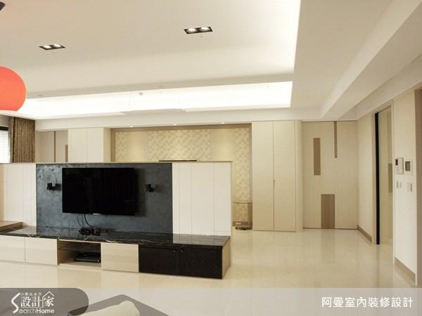 66坪新成屋(5年以下)_現代風客廳案例圖片_阿曼空間設計_阿曼_30之2