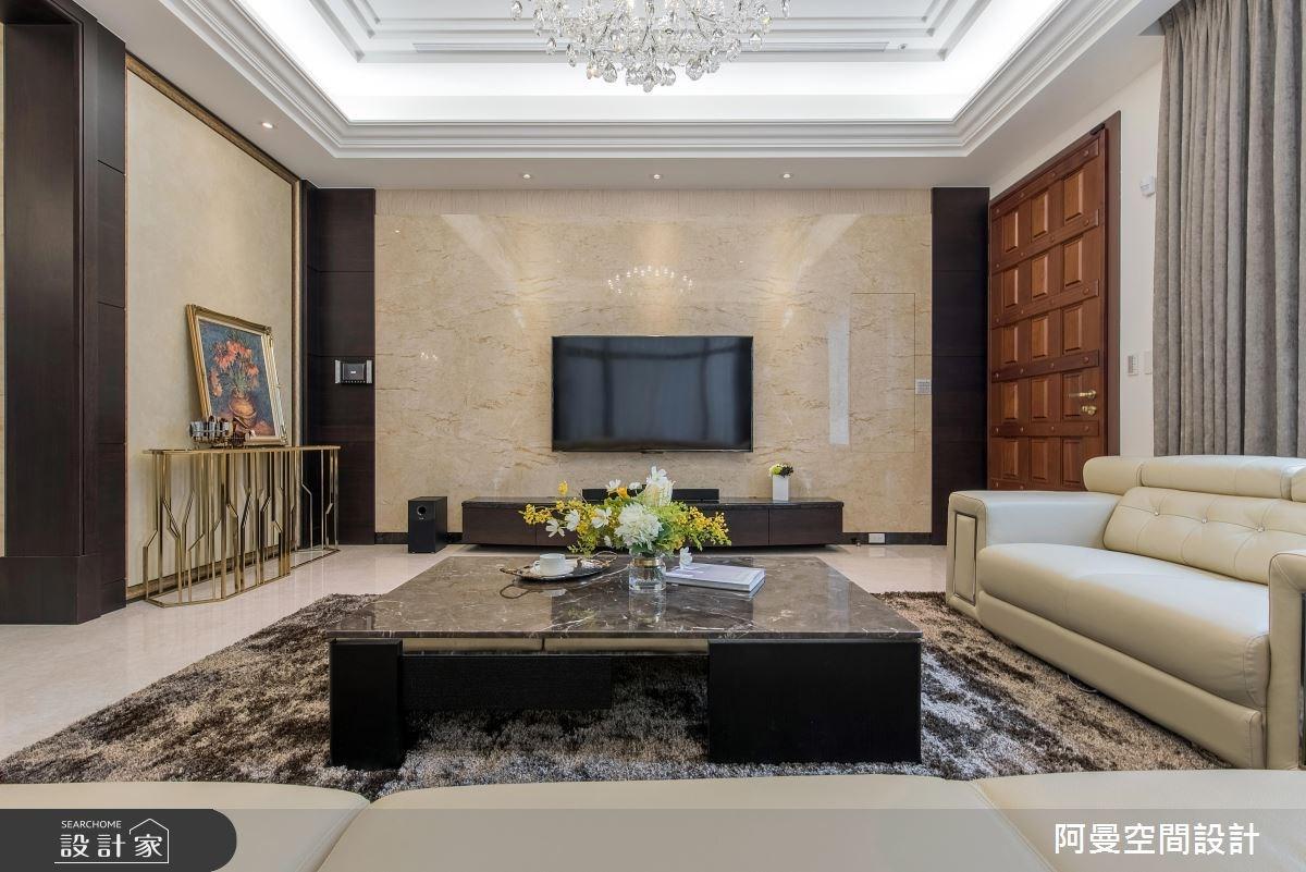 110坪新成屋(5年以下)_新古典客廳案例圖片_阿曼空間設計_阿曼_41之3