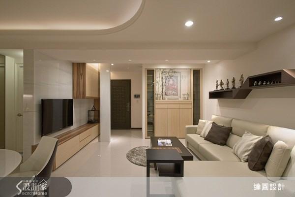 35坪新成屋(5年以下)_現代風案例圖片_達圓室內空間設計_達圓_04之4