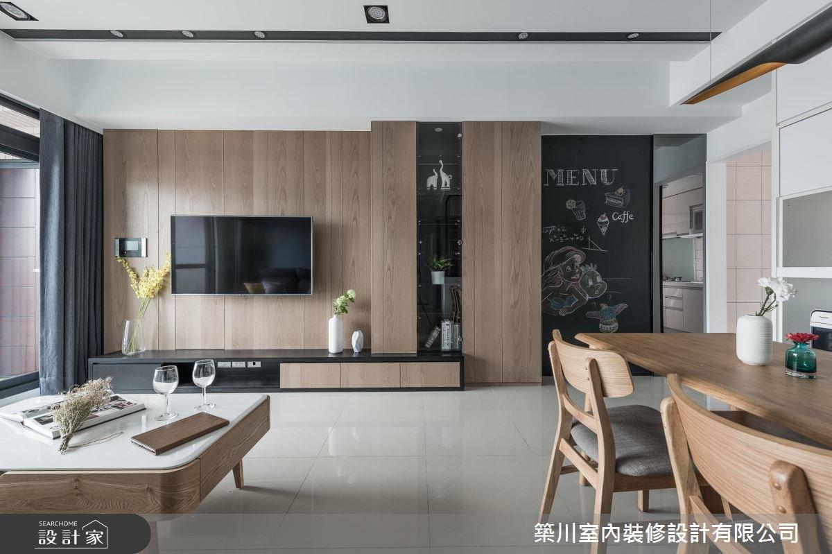 23坪新成屋(5年以下)_北歐風客廳餐廳案例圖片_築川設計_築川_06之1