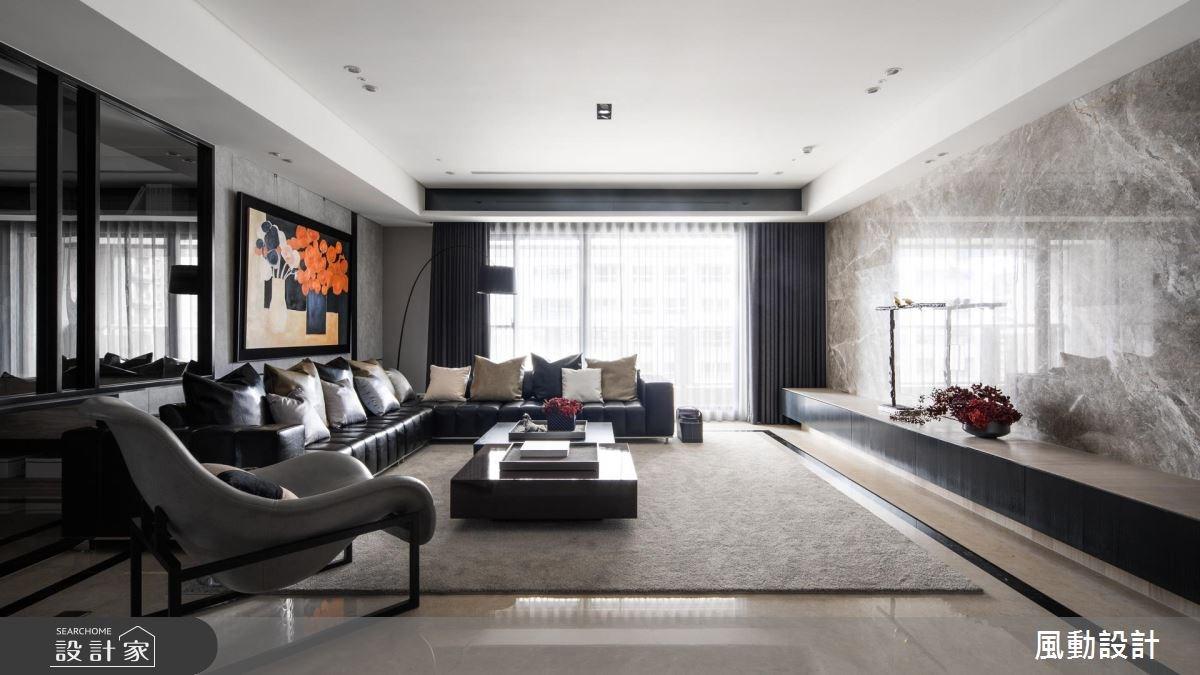 110坪新成屋(5年以下)_現代風客廳案例圖片_風動設計有限公司_風動_09之2