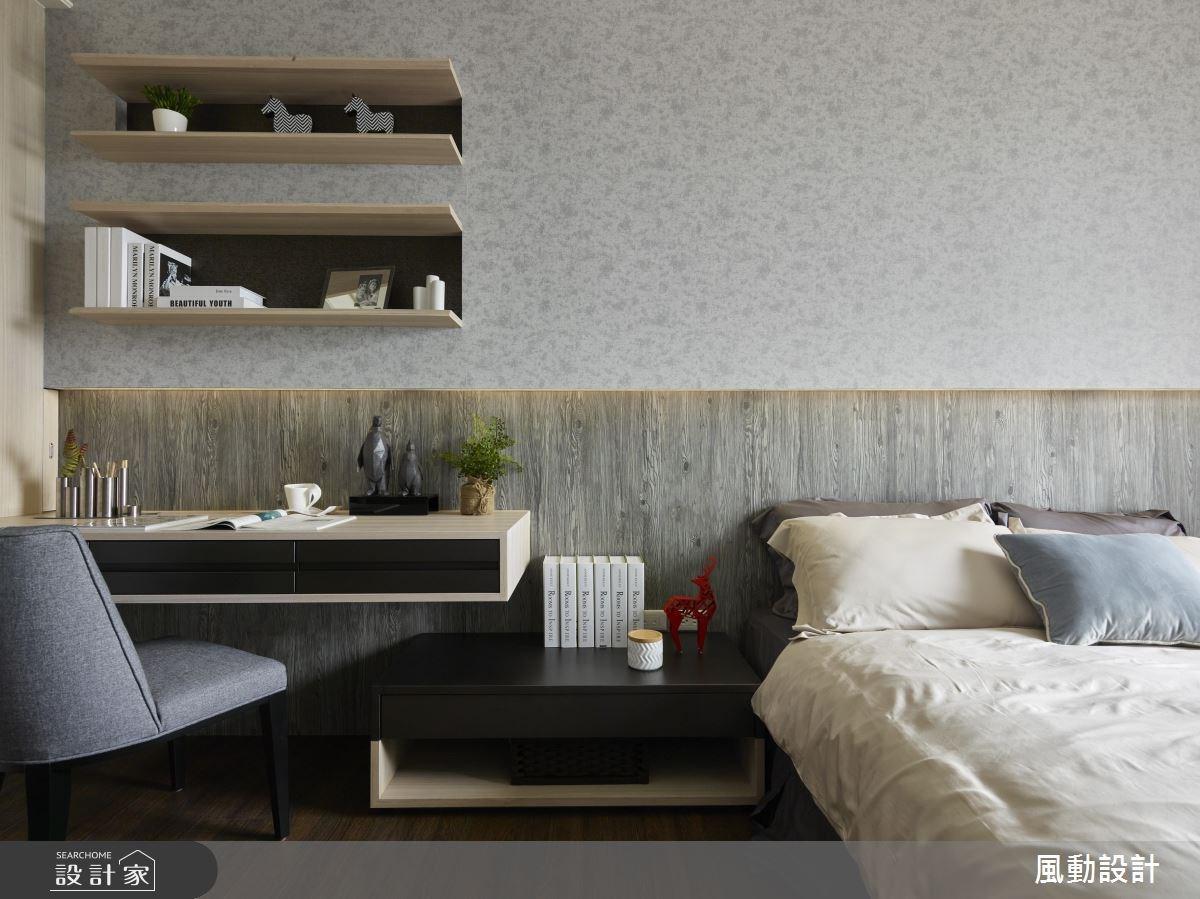 90坪新成屋(5年以下)_現代風臥室案例圖片_風動設計有限公司_風動_10之9