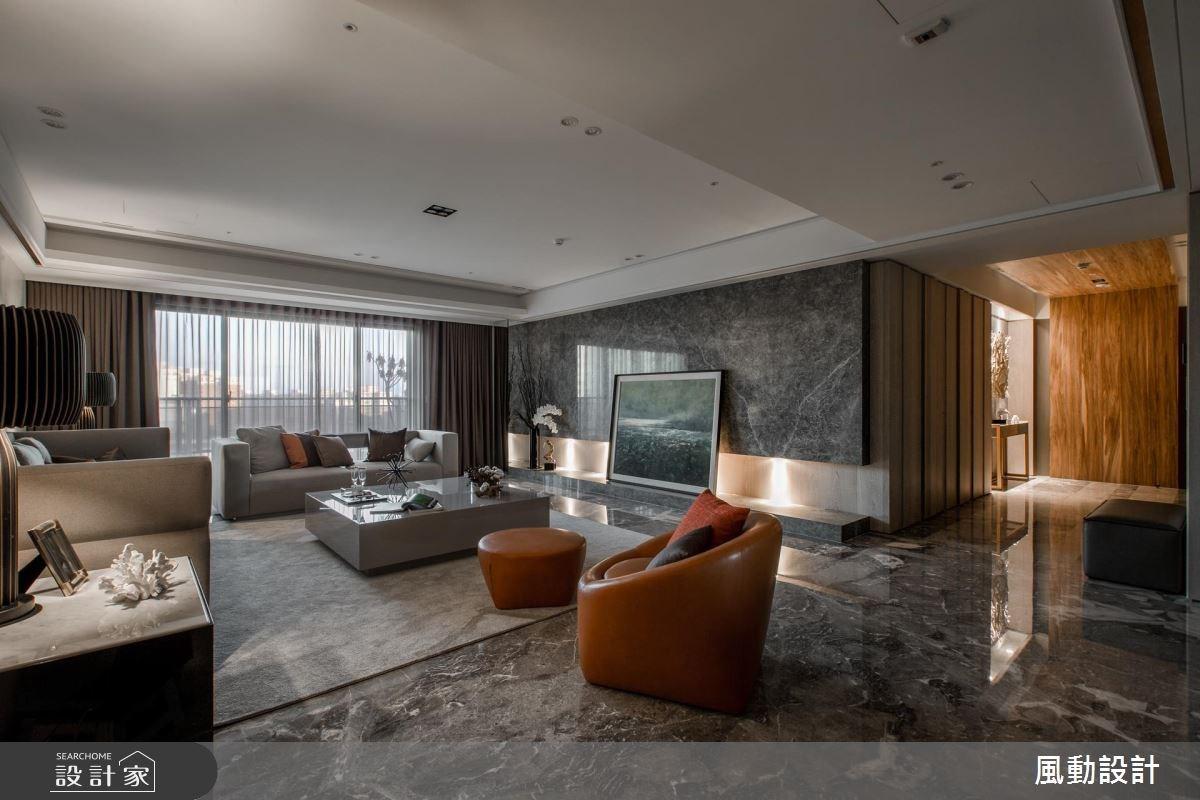 137坪新成屋(5年以下)_現代風客廳案例圖片_風動設計有限公司_風動_12之2