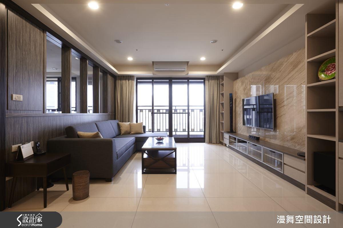 32坪新成屋(5年以下)_客廳案例圖片_漫舞空間系統設計_漫舞_17之3