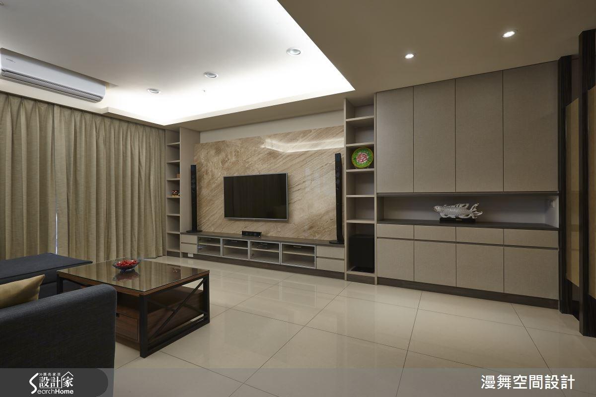 32坪新成屋(5年以下)_客廳案例圖片_漫舞空間系統設計_漫舞_17之4