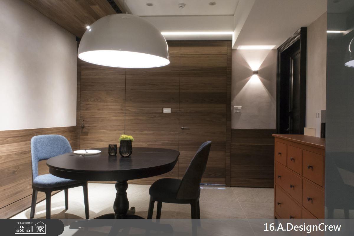 30坪新成屋(5年以下)_混搭風餐廳案例圖片_16.A.DesignCrew_16.A.DesignCrew_02之6