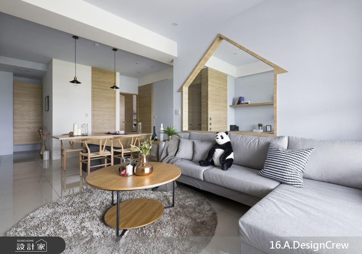 25坪新成屋(5年以下)_現代風客廳餐廳案例圖片_16.A.DesignCrew_16.A.DesignCrew_04之4