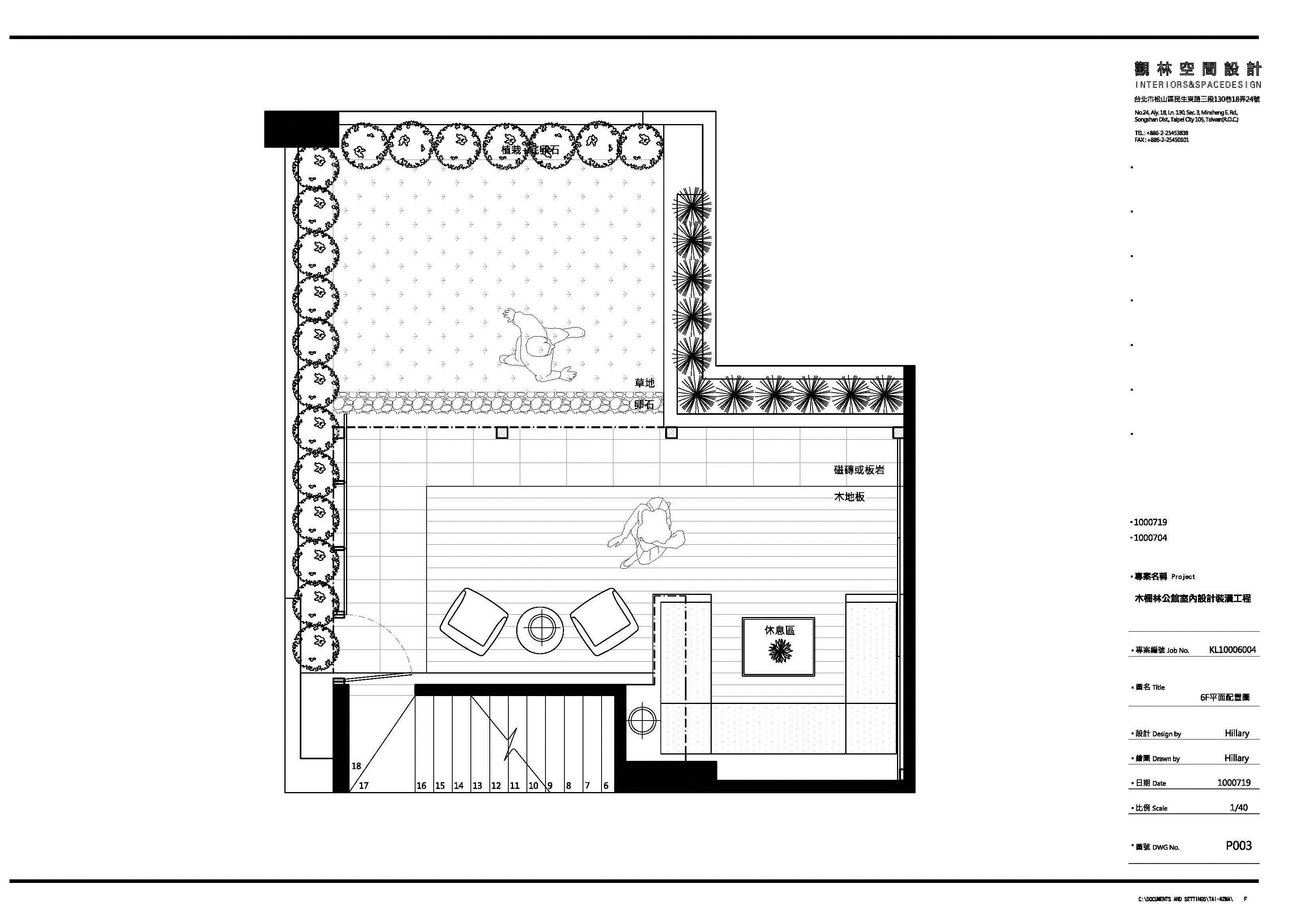 44坪新成屋(5年以下)_人文禪風案例圖片_觀林設計_觀林_21之22
