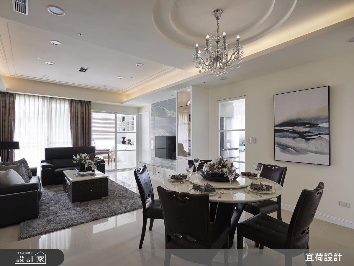 36坪新成屋(5年以下)_新古典客廳餐廳書房案例圖片_宜荷設計_宜荷_03之3