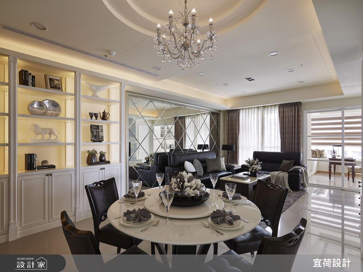 36坪新成屋(5年以下)_新古典客廳餐廳案例圖片_宜荷設計_宜荷_03之4