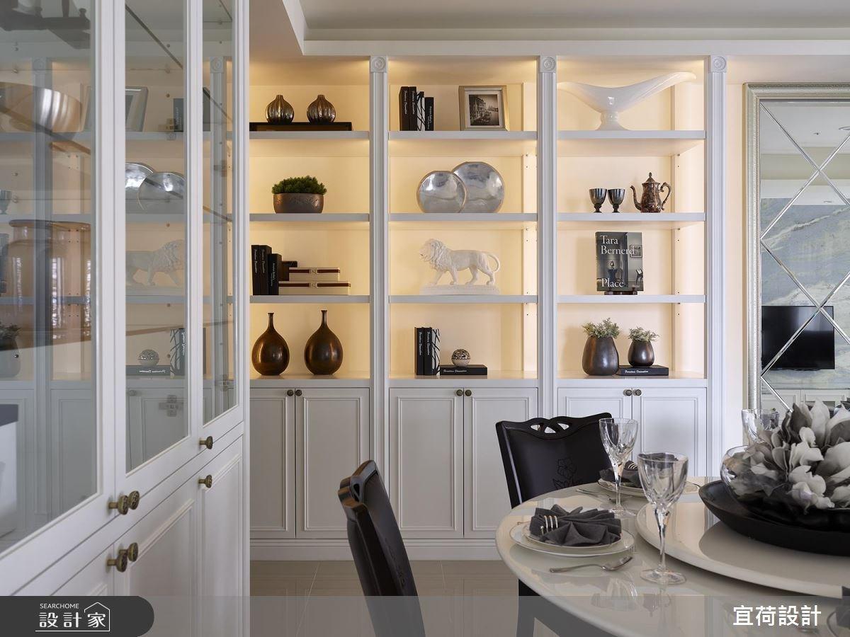 36坪新成屋(5年以下)_新古典餐廳案例圖片_宜荷設計_宜荷_03之5