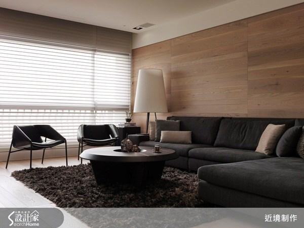39坪新成屋(5年以下)_現代風客廳案例圖片_近境制作_近境制作_41之3
